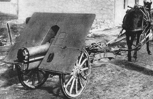 Пушка-гаубица 7.5-cm Gebirgskanone M.15 (Skoda М-1915).