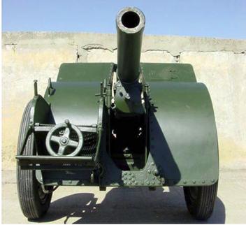 Легкая гаубица 10-cm houfnice vz. 30