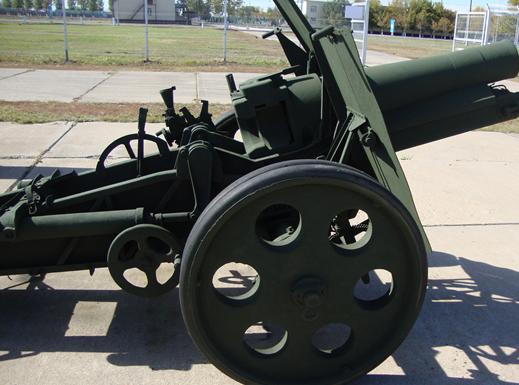 152-мм мортира НМ обр. 1931 г.