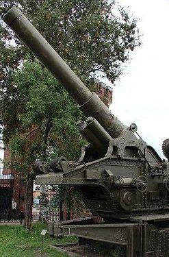 305-мм гаубица Бр-18 обр. 1939 г.