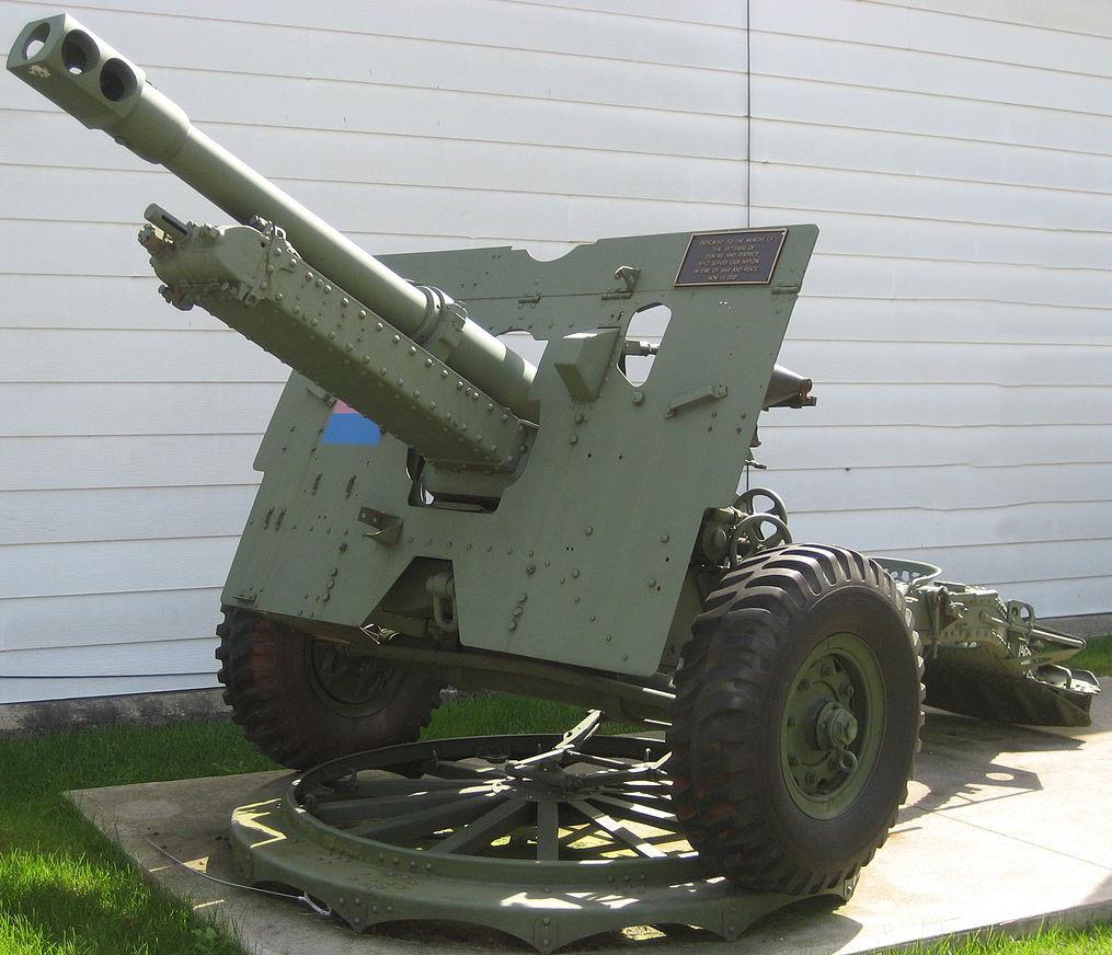Пушка-гаубица «QF-25»