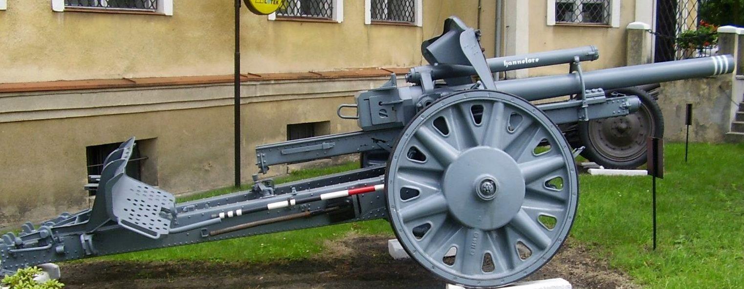 105-мм гаубица leFH-18