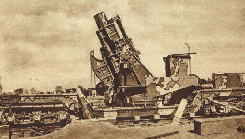 Железнодорожное орудие 12 Inch M-1890