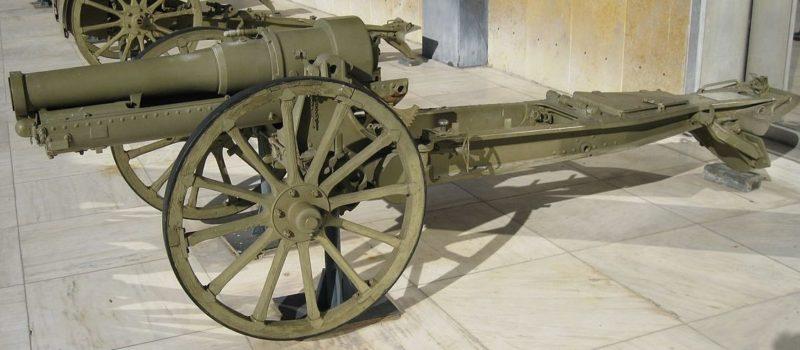 Горная пушка Schneider 105-mm, M.1919/24
