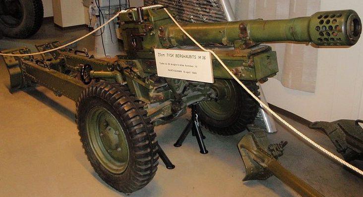 Горная пушка 7,5-сm Gebirgsgeschütz 36