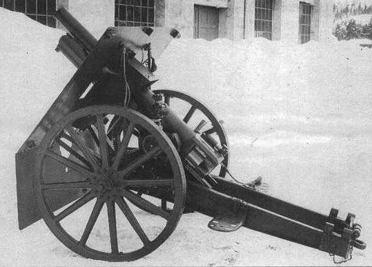 горная пГорная пушка Kongsberg 7.5-cm M.22/27ушка 7.5-cm M.22/27