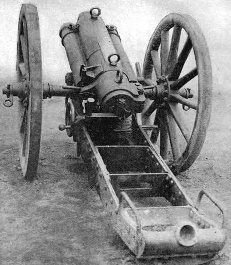 Горная пушка QF-2.95