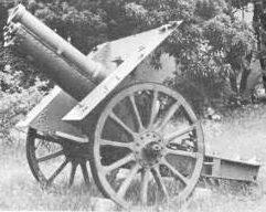 Пушка на вооружении японской армии (Type 99).