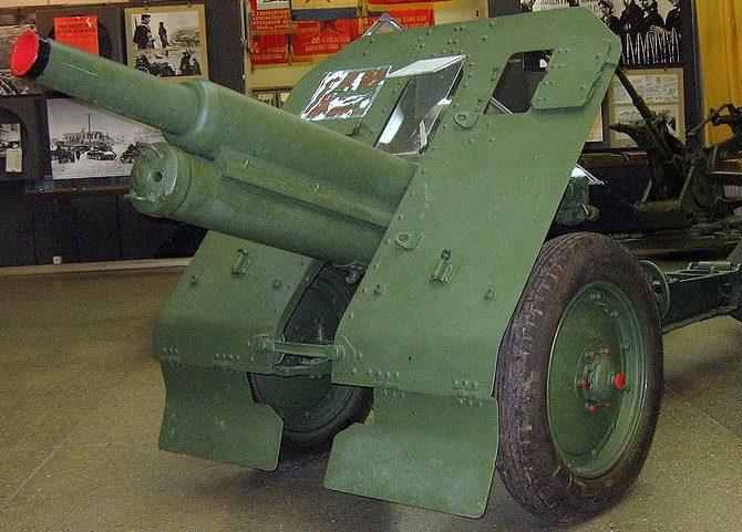 Горная пушка образца 1938 г.