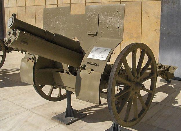 Горная 75-мм пушка образца 1919 г