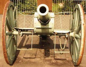 Горная 80-мм пушка образца 1885 г.