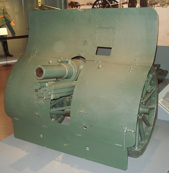 Горная пушка образца 1909 г