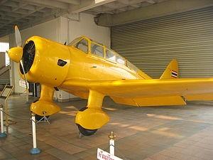 Учебно-тренировочный самолет Tachikawa Ki-55