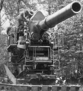 Сверхтяжелая осадная гаубица 35.5-cm Haubitze M-1