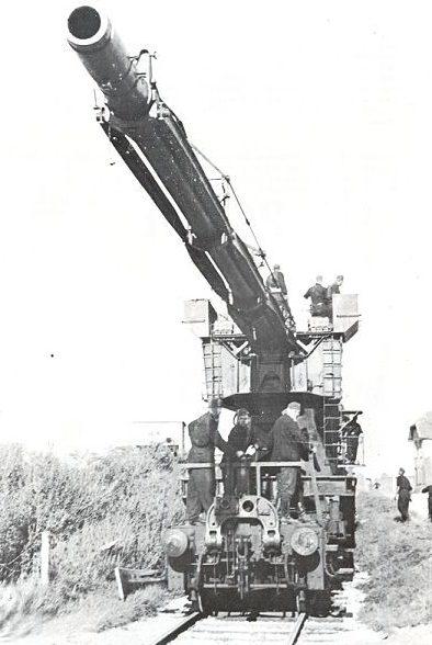 Железнодорожное орудие 21-cm К-12V (Е).