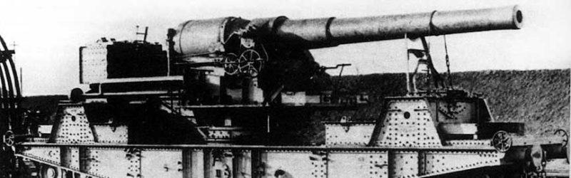 Железнодорожное орудие BL-9.2 inch Mk-13
