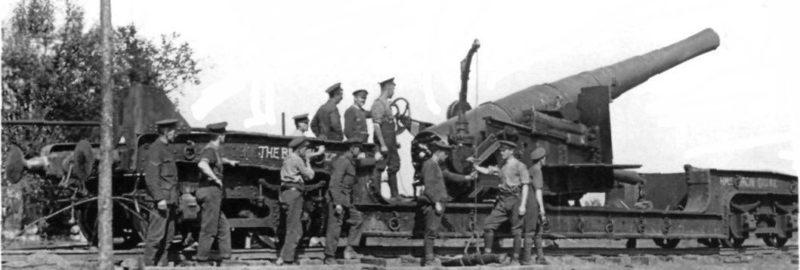 Железнодорожное орудие BL-9.2 inch (234-mm).