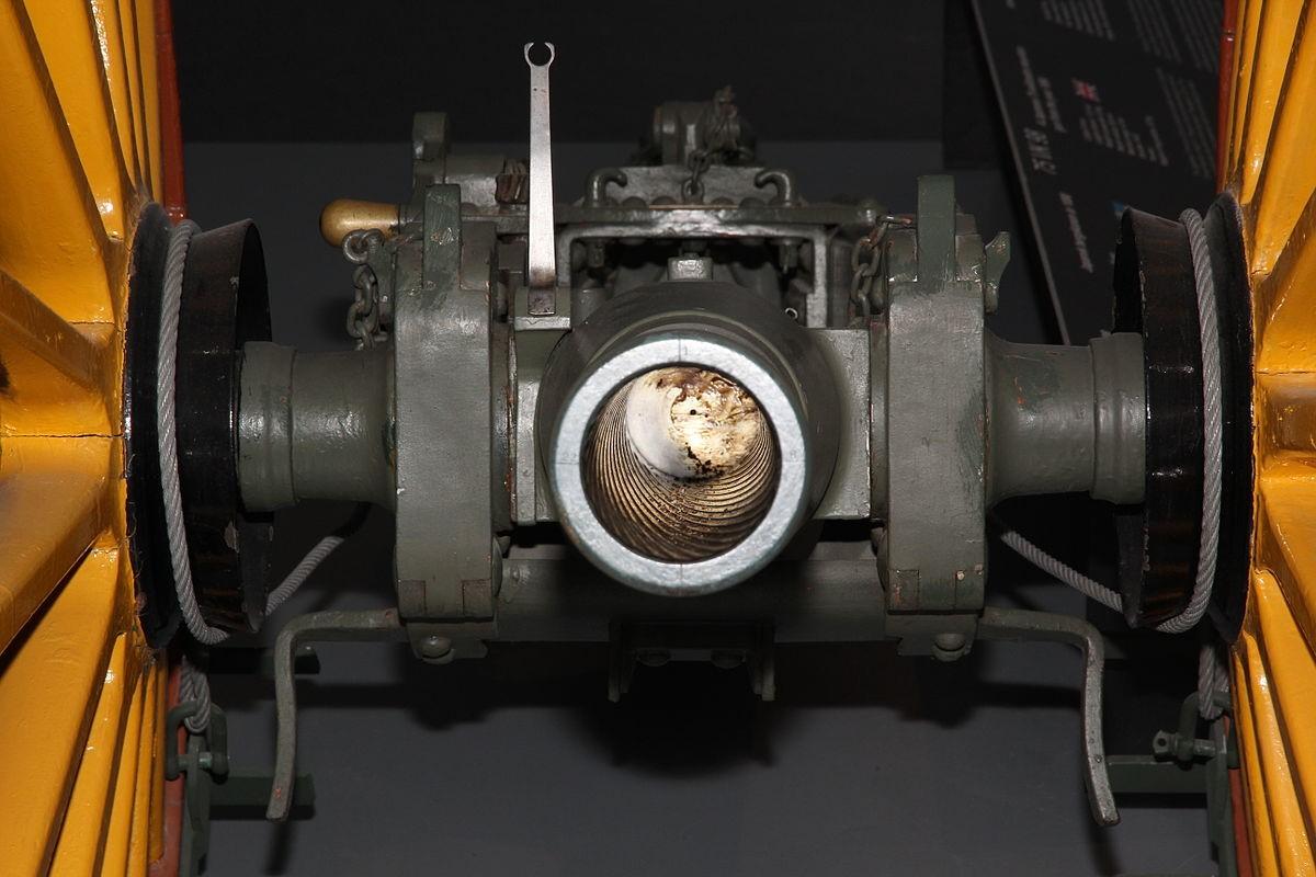 Горная 75-мм пушка  Туре -31