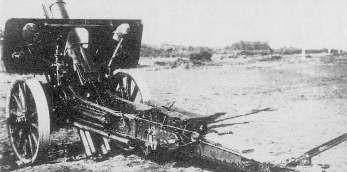 150-мм гаубица Туре-4.