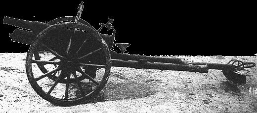 75-мм горная пушка Type 41