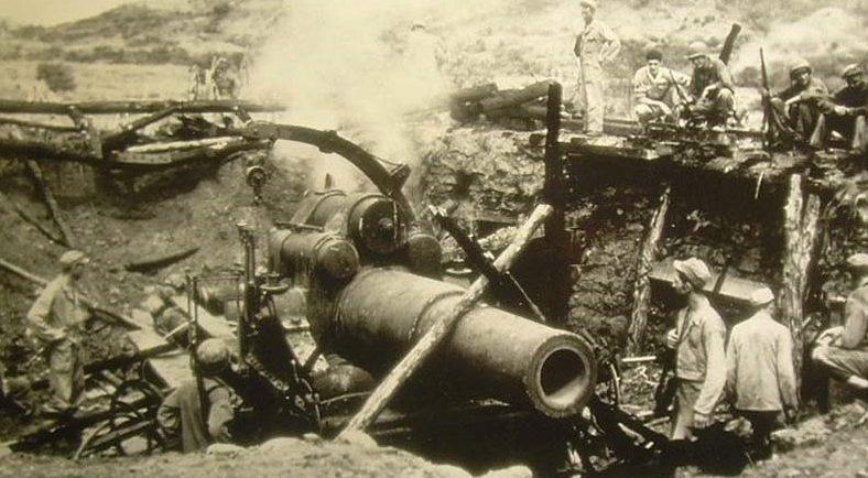 240-мм гаубица Туре-45