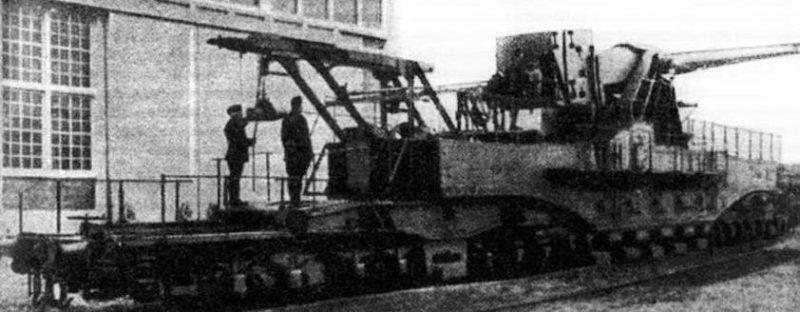 Железнодорожное орудие Type 90 240-mm (М-29 SLP).