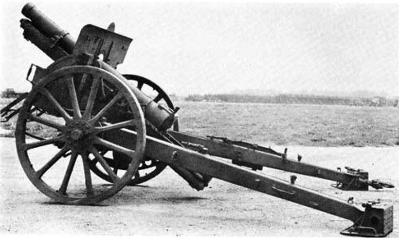 100-мм гаубица Туре-91