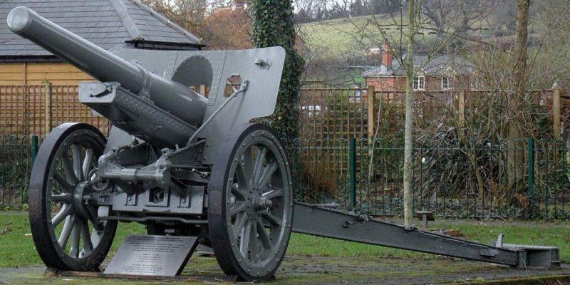 240-мм гаубица Туре-96