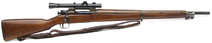 Снайперская винтовка Remington M-1903A4 с прицелом М-84.