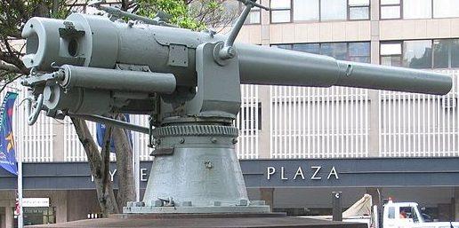 корабельное орудие 10.5-cm SK L/40