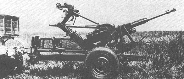 Зенитная автоматическая пушка «37-mm Schneider modèle 1930»