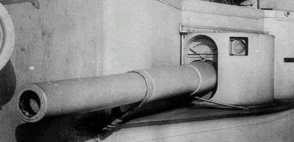 Корабельное орудие 15-cm SRL/45