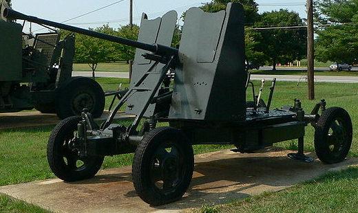 Зенитная пушка 61-К со щитовым прикрытием