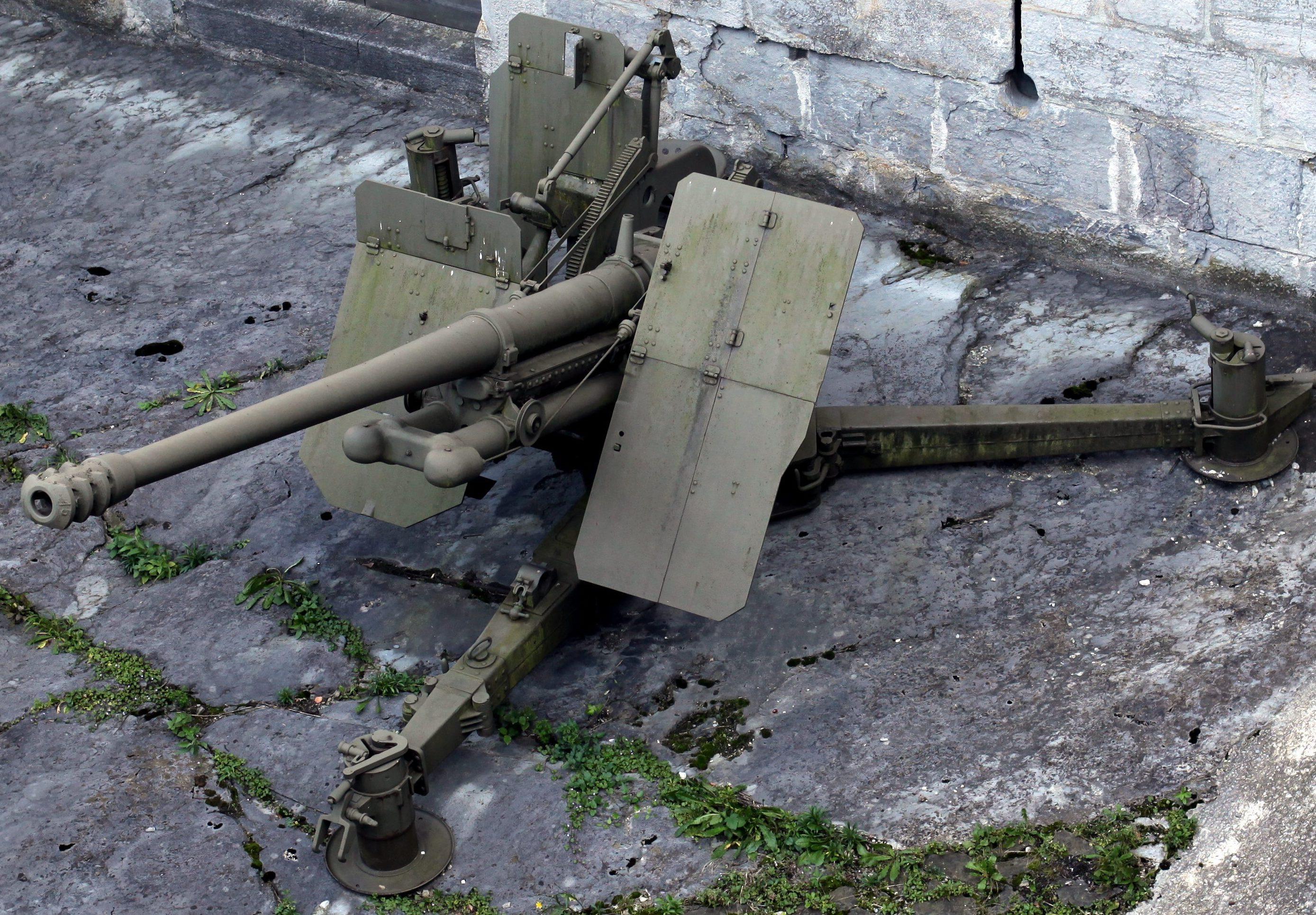 Зенитная  пушка  -  75-mm  mod. 1936.