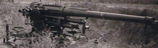 Зенитная пушка 8-см Kanon PL VZ. 37