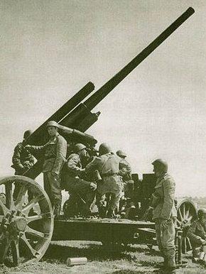 Зенитная пушка 8,35-см PL Kanon VZ. 22