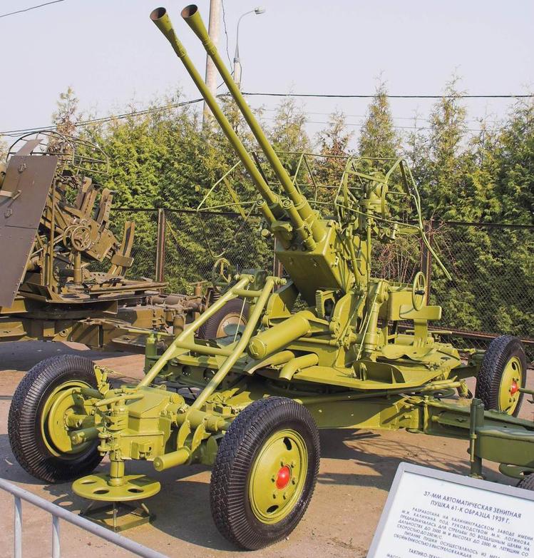 Зенитная пушка 94-КМ