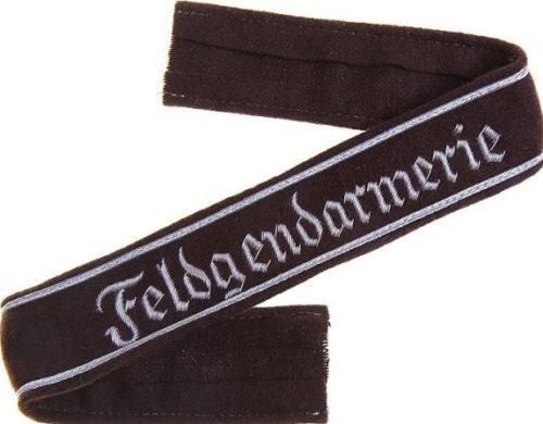 Нарукавная офицерская лента полевой жандармерии «Feldgendarmerie».