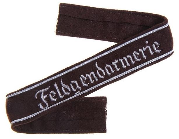 Нарукавная офицерская лента полевой жандармерии «Feldgendarmerie»