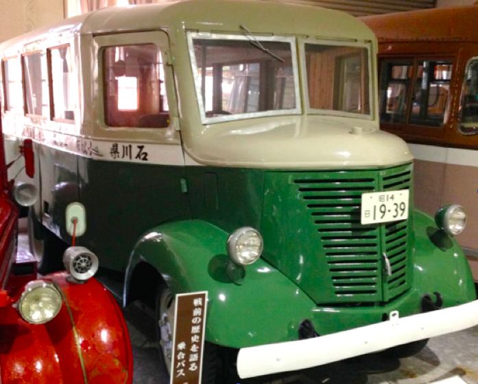 Автобус Nissan-90