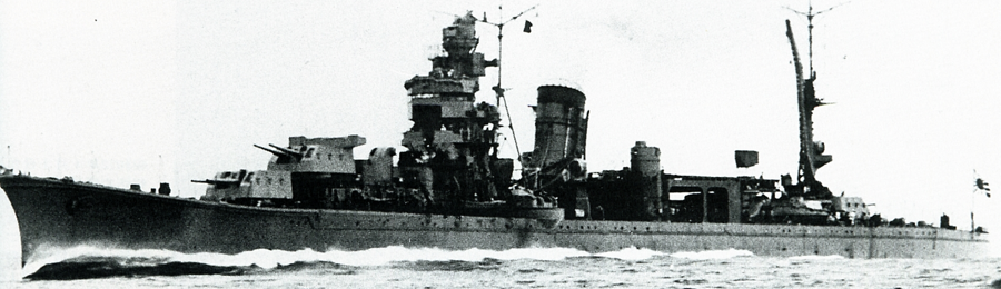 Легкий крейсер «Sakawa»