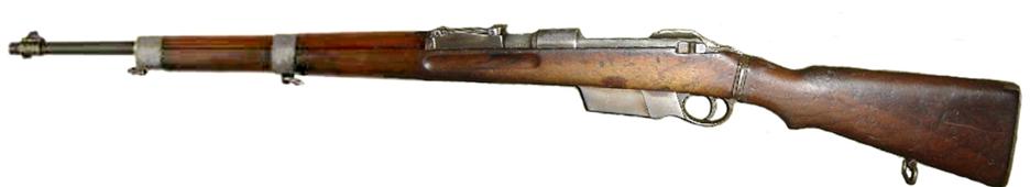 Винтовка Рuska 35-M