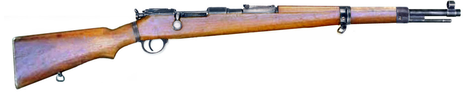 Винтовка Рuska 43-M (G.98/40)