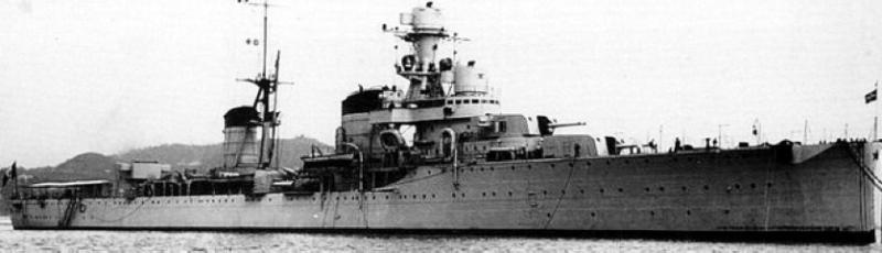 Легкий крейсер «Armando Diaz»