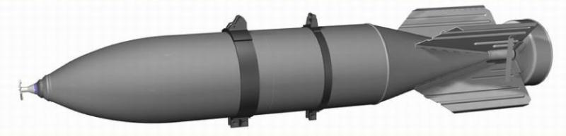 Рисунок гидростатической бомбы ГАБ-100Д