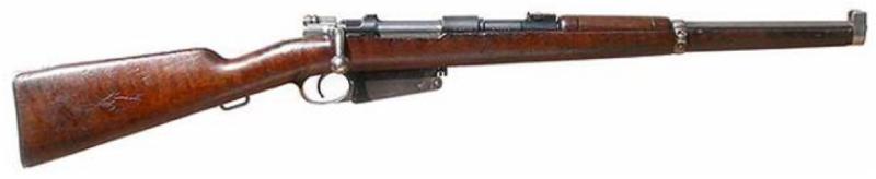 Карабин Mauser Karabiner 88