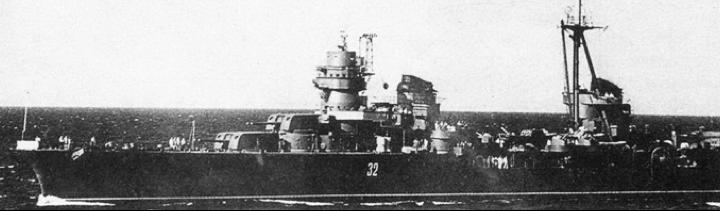 Легкий крейсер «Emanuele Filiberto duca d'Aosta»