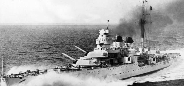Легкий крейсер «Luiji di Savoia duca degli Arbuzzi»