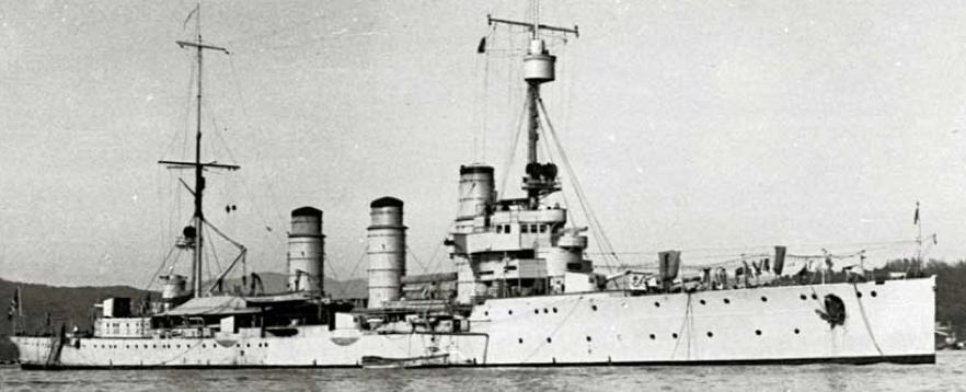 Легкий крейсер «Bari»