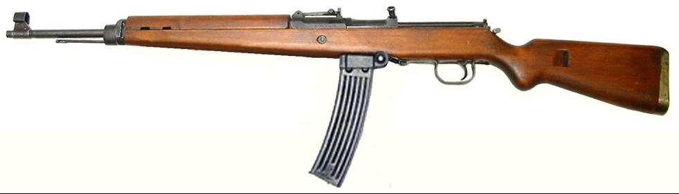 Винтовка Gewehr 43 с магазином на 30 патронов